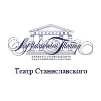 Stanislavskiy