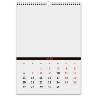 Перекидной Календарь А3
