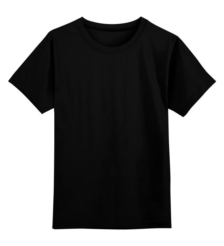 Детская футболка классическая унисекс Printio Your name детская футболка классическая унисекс printio your success