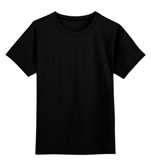 Детская футболка классическая унисекс Your name