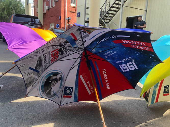 Зонт - сублимационная печать
